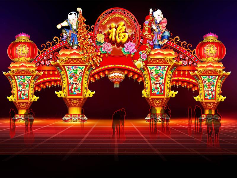 江苏徐州潘安湖大型迎春灯会