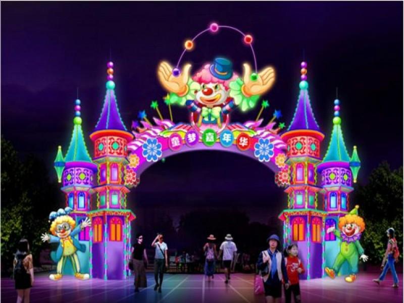 2019沈阳国际文化彩灯节