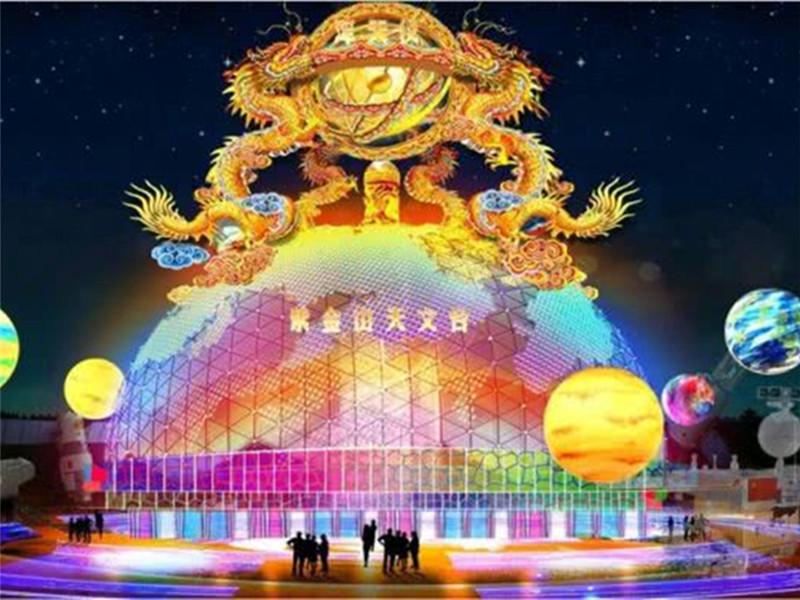 """四川阆中""""春博会""""大型灯展五一重启期间人海如潮,补齐阆中""""夜经济""""短板"""