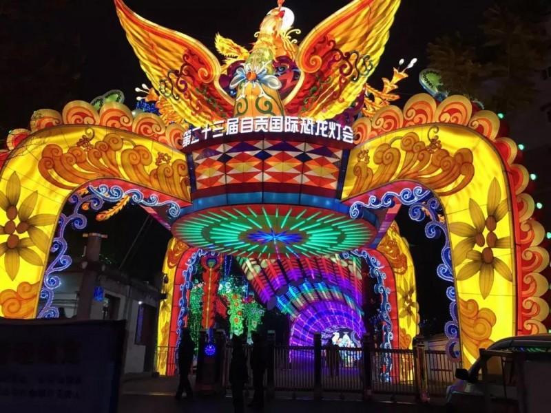 自贡彩灯公园的营造及中国彩灯博物馆的文化品位