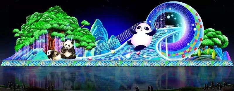 四川雅安第三届熊猫灯会将于2020年1月17日惊艳点亮