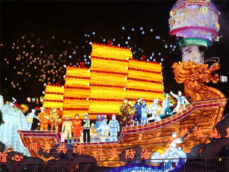 全国首个抗疫主题灯会暨第26届自贡国际恐龙灯会将于4月30恢复开园,重新点亮全球最大灯展