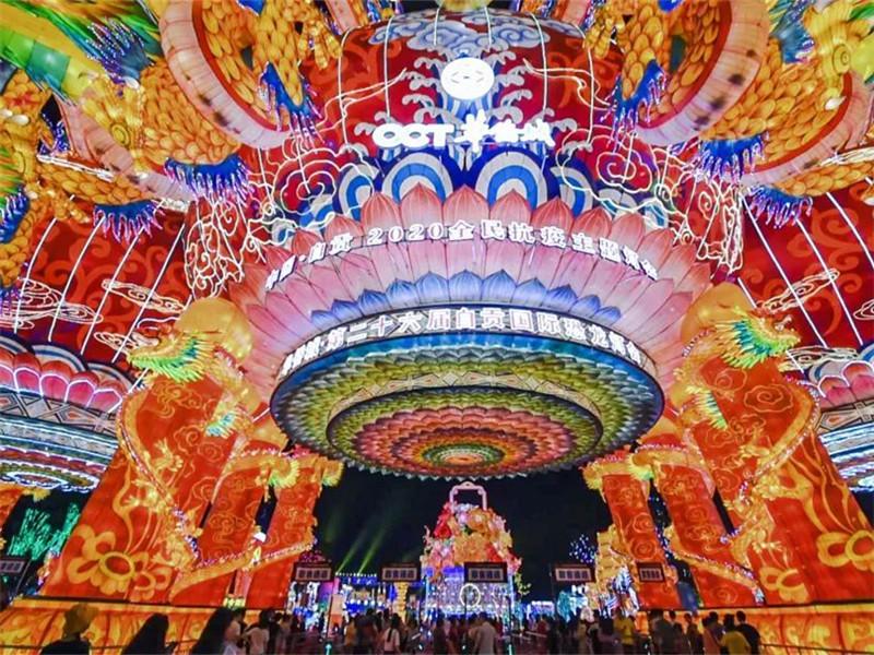 关于把自贡灯会提升为国家层面中华文明对交际流重要渠道和载体的主张的议案