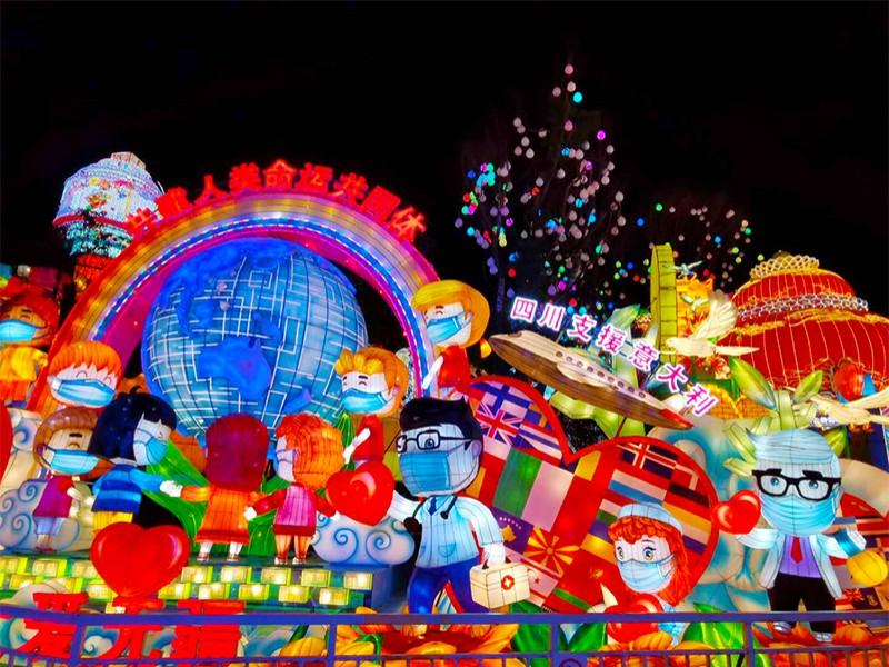 5月31日自贡第26届国际恐龙灯会闭幕
