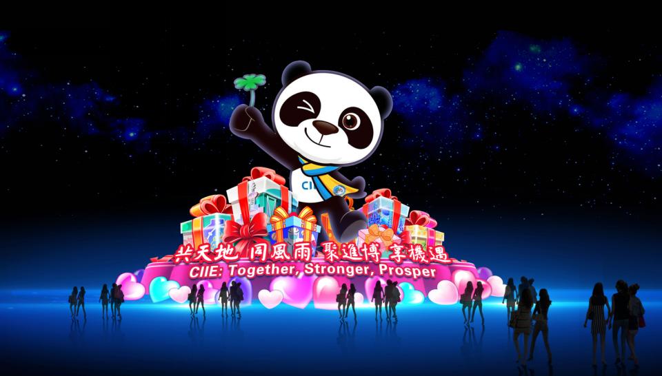 自贡灯会将在上海进口博览会上华丽亮相