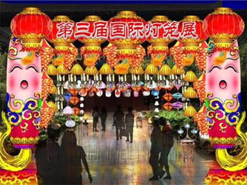 河南开封清明上河园第三届国际灯笼节