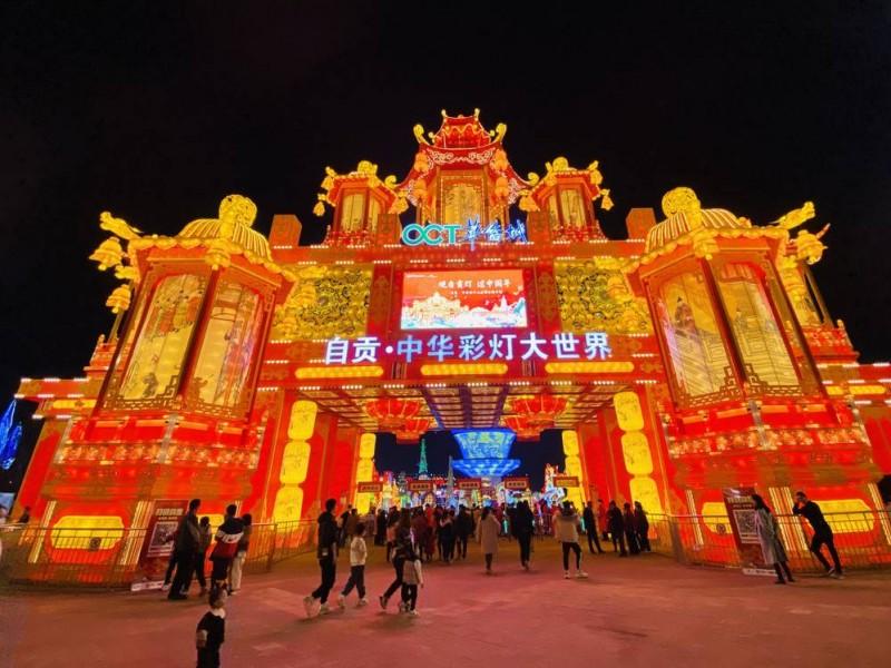 第27届自贡国际恐龙灯会于2月22日线下亮灯  太漂亮了!