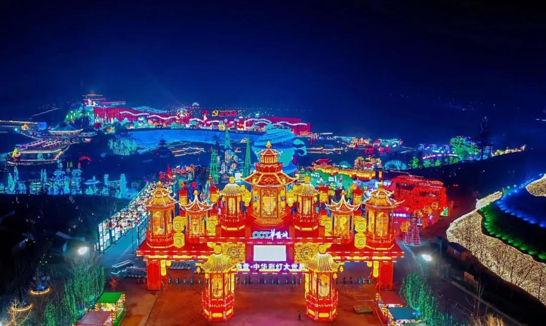 自贡灯会走向世界,中国彩灯照耀全球