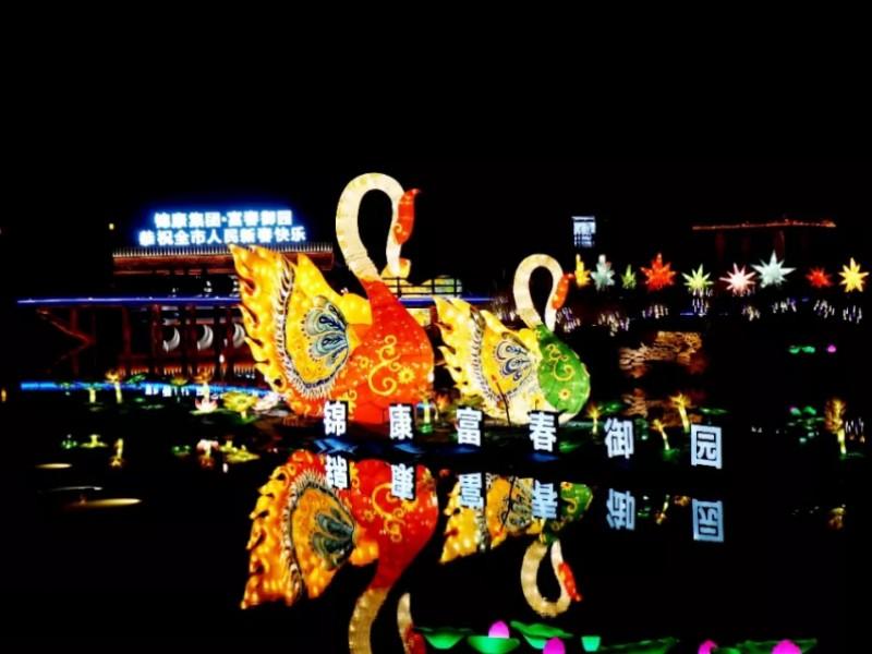 2020年中国·云南首届美丽乡村光崀大型灯会嘉年华