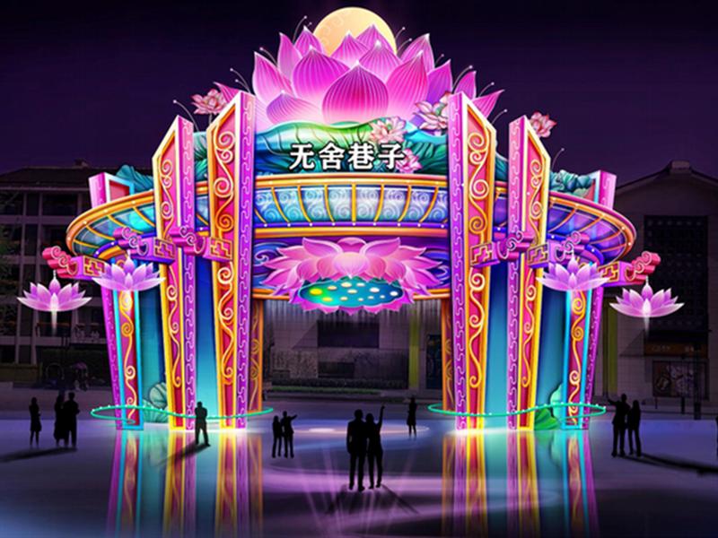 首届青城山国潮灯展将于6月19日隆重亮灯,助力青城山夏日旅游夜经济