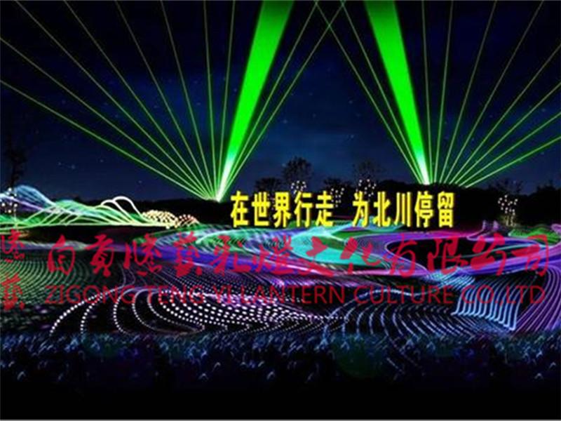 炫彩之夜 魅力羌城2020大型彩灯展即将绚丽点亮